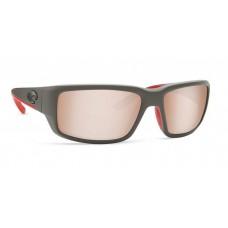 Costa Fantail Race Gray Sunglasses