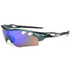 Buy Cheap Replica Oakley RadarLock Path II Sunglasses UK Store Online