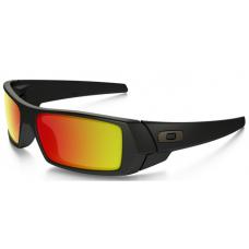 Buy Fake Oakley Gascan II Sunglasses Cheapest Sale