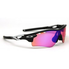 Canada Factory Store Oakley RadarLock Path II Sunglasses for Sale