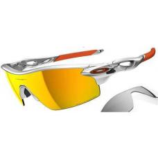Discount Knock off Oakley Radarlock II Sunglasses Australia
